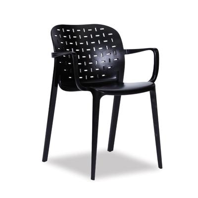 Buso Arm Chair – Black